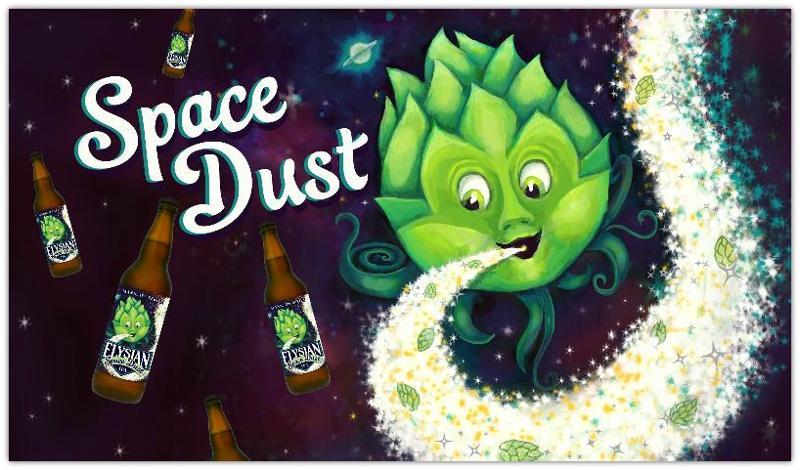 elysian space dust